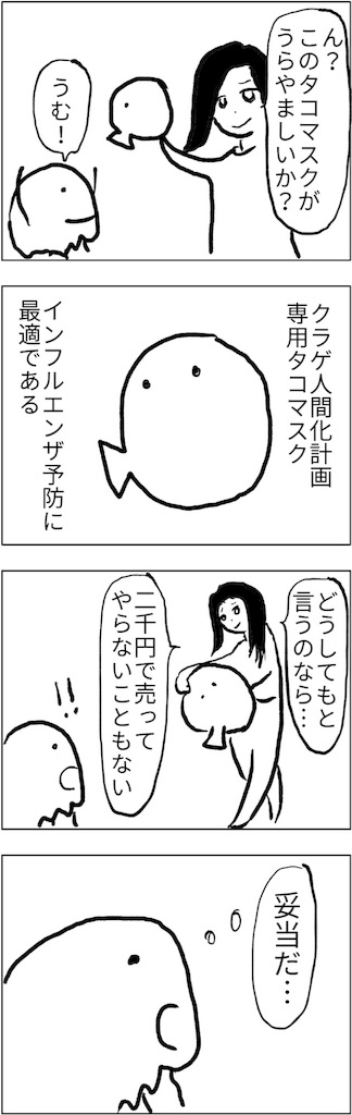 f:id:yanoyu22:20180130001946j:image