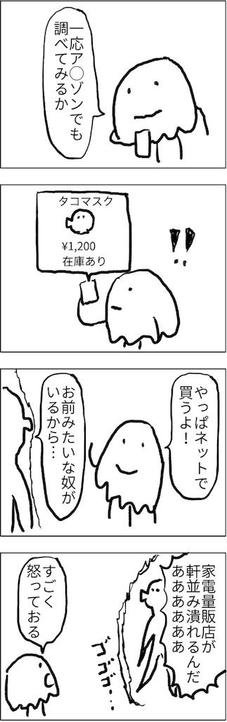 f:id:yanoyu22:20180130001955j:image