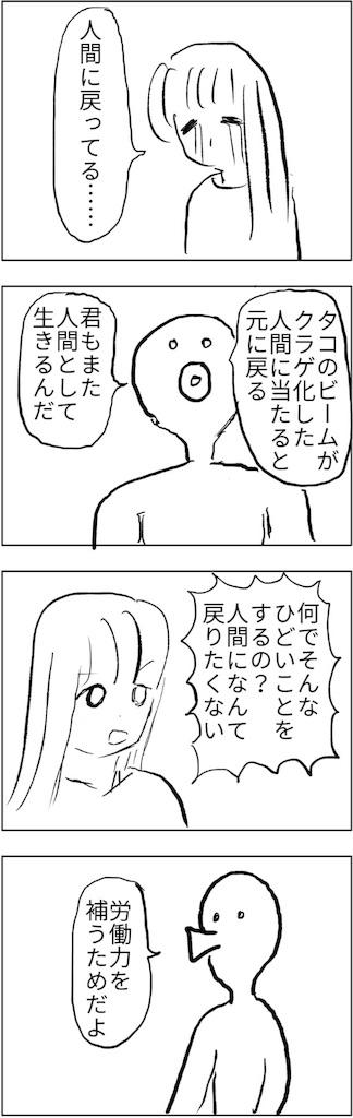 f:id:yanoyu22:20180131004521j:image