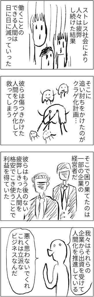 f:id:yanoyu22:20180131004559j:image