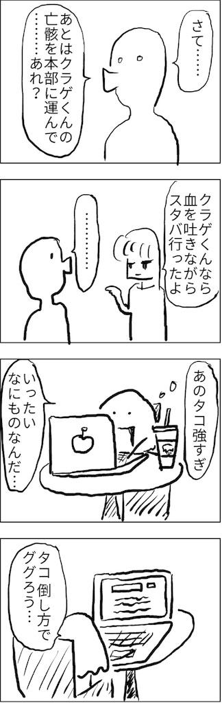 f:id:yanoyu22:20180201005517j:image
