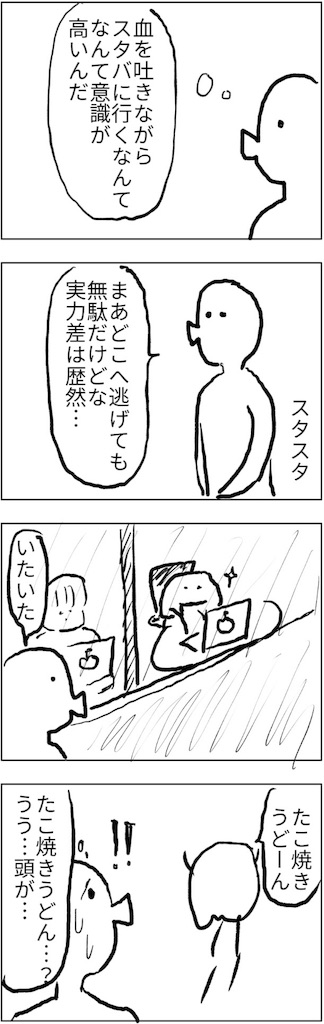 f:id:yanoyu22:20180202013222j:image