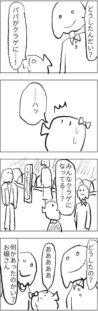 f:id:yanoyu22:20180204122250j:image