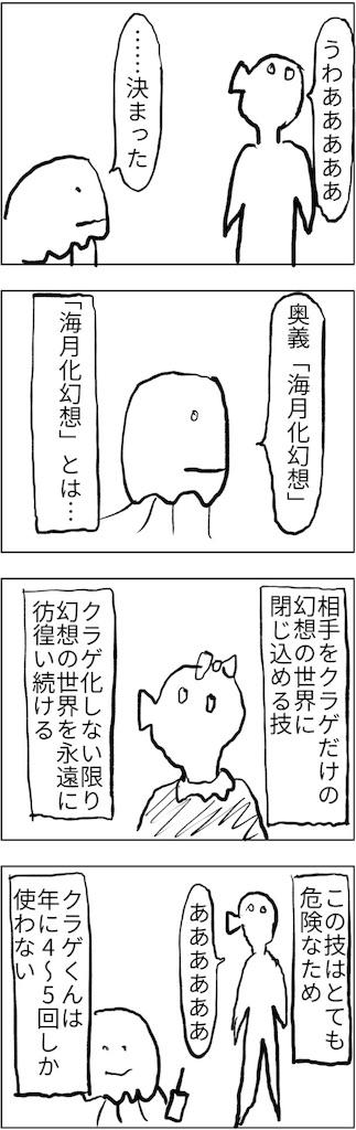 f:id:yanoyu22:20180204122308j:image
