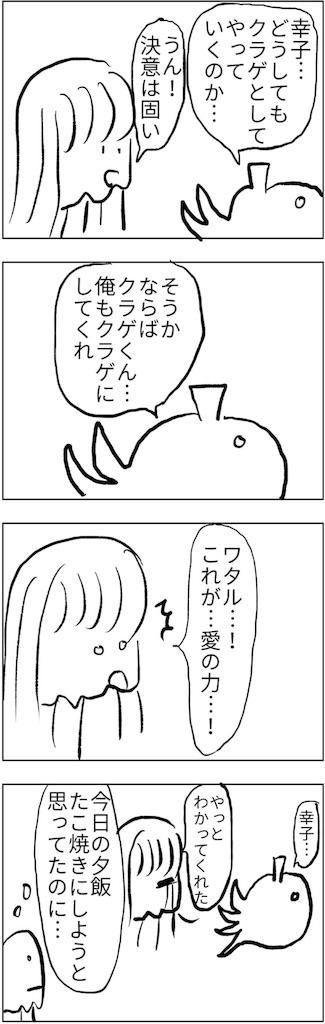f:id:yanoyu22:20180204194435j:image