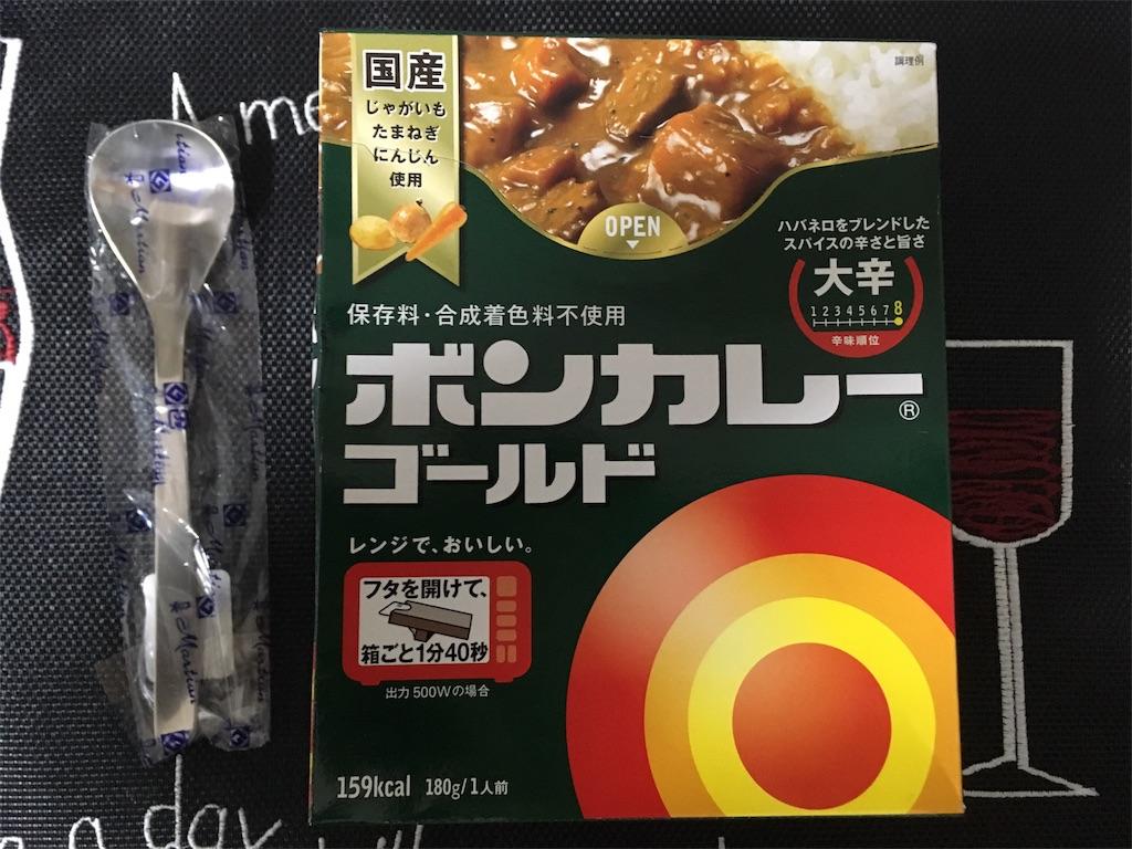 f:id:yanoyu22:20180204213340j:image