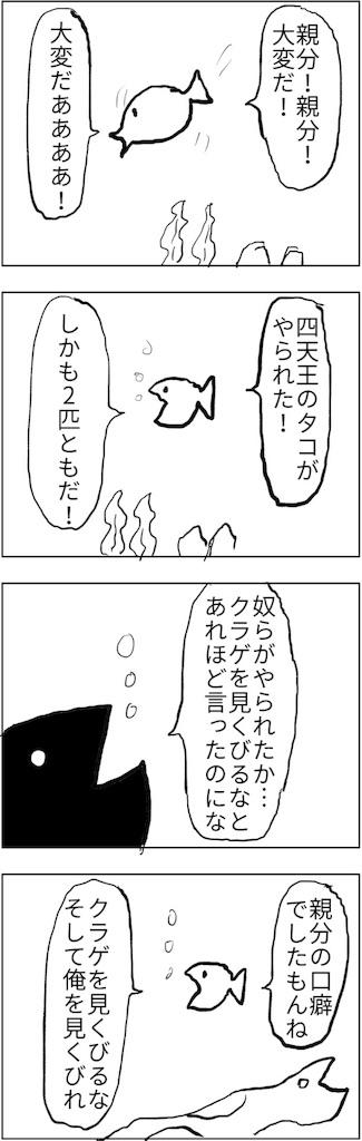 f:id:yanoyu22:20180205221446j:image
