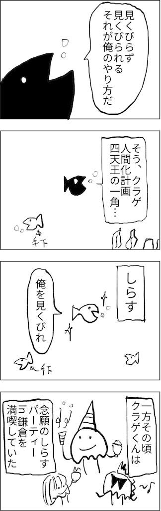 f:id:yanoyu22:20180205221517j:image