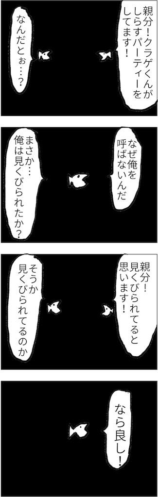 f:id:yanoyu22:20180206214517j:image