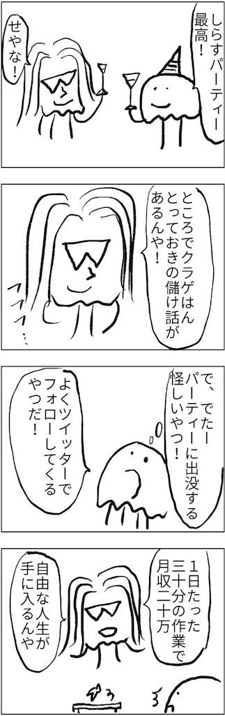 f:id:yanoyu22:20180206224332j:image