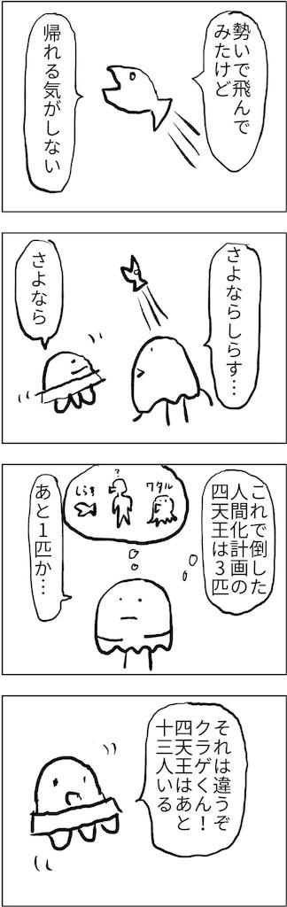 f:id:yanoyu22:20180208215521j:image