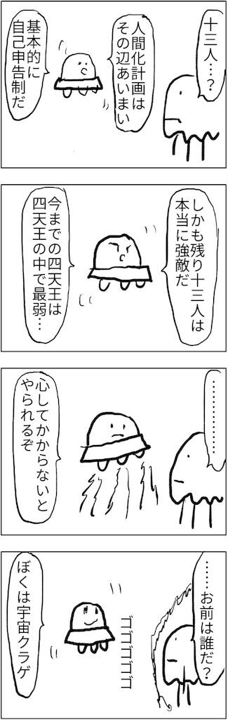 f:id:yanoyu22:20180208215543j:image
