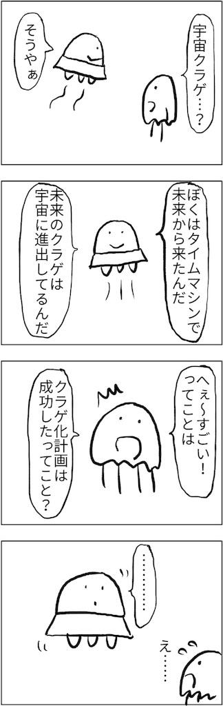 f:id:yanoyu22:20180208225349j:image