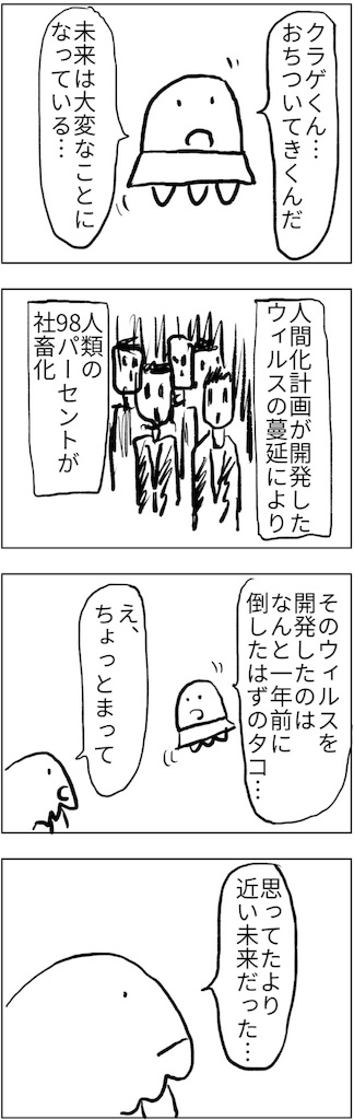 f:id:yanoyu22:20180208225358j:image