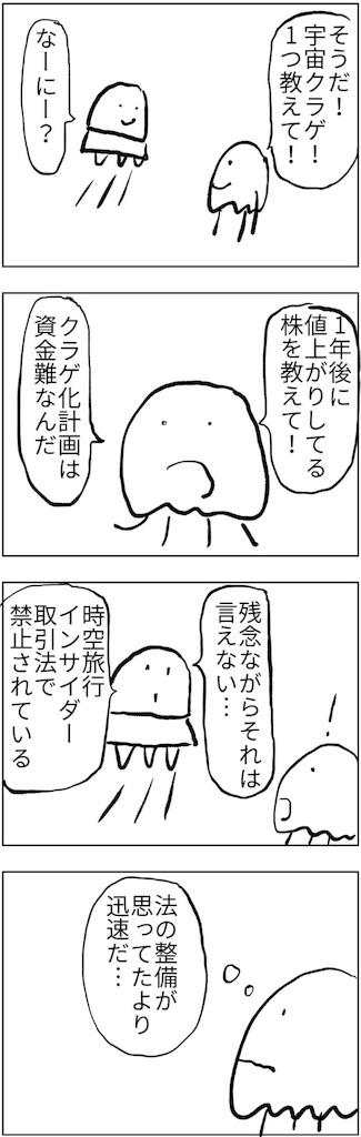 f:id:yanoyu22:20180210165132j:image