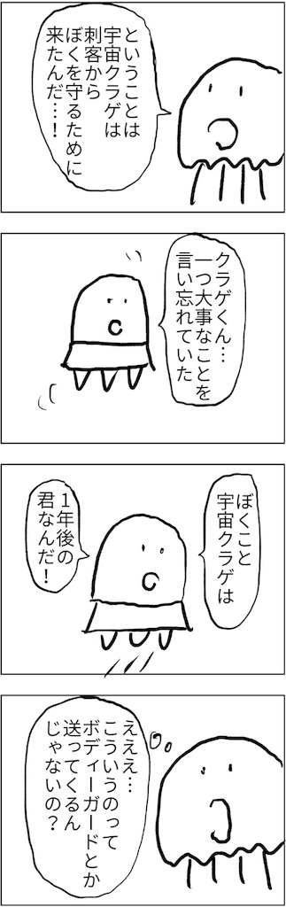 f:id:yanoyu22:20180211194930j:image