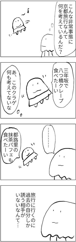 f:id:yanoyu22:20180211203015j:image