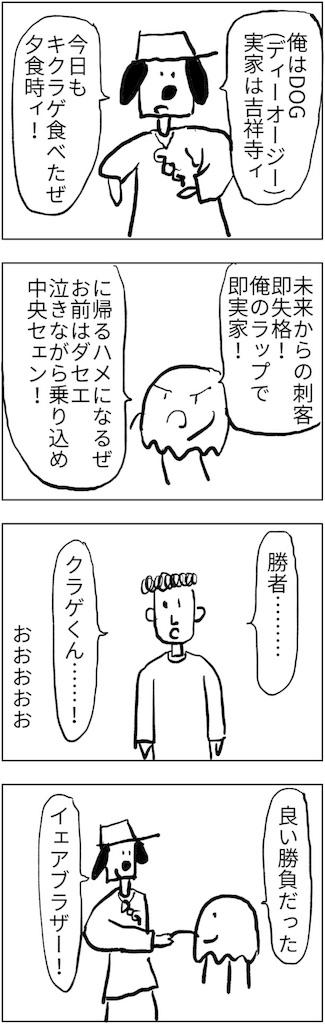 f:id:yanoyu22:20180213221346j:image