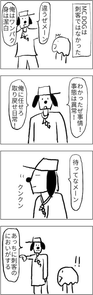 f:id:yanoyu22:20180213232512j:image