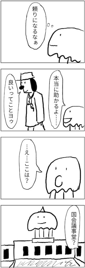 f:id:yanoyu22:20180213232519j:image
