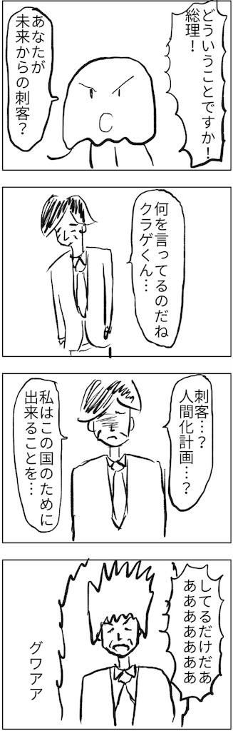 f:id:yanoyu22:20180214235951j:image