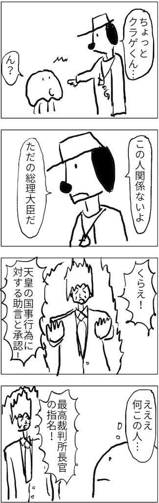 f:id:yanoyu22:20180215000002j:image