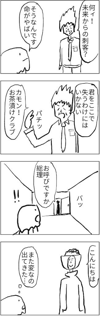 f:id:yanoyu22:20180216223003j:image