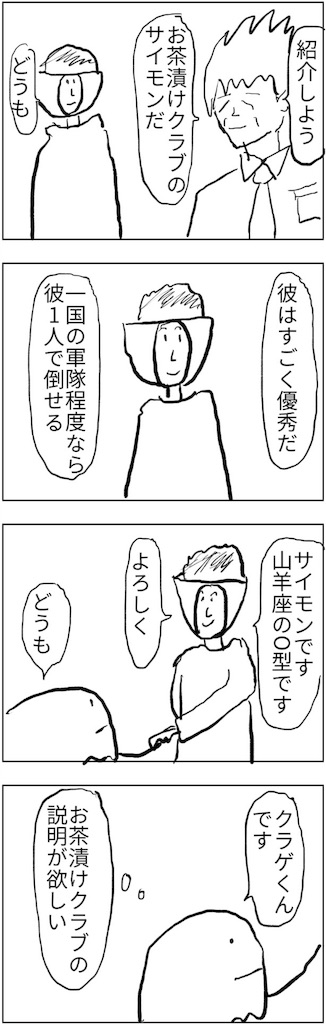 f:id:yanoyu22:20180216223012j:image