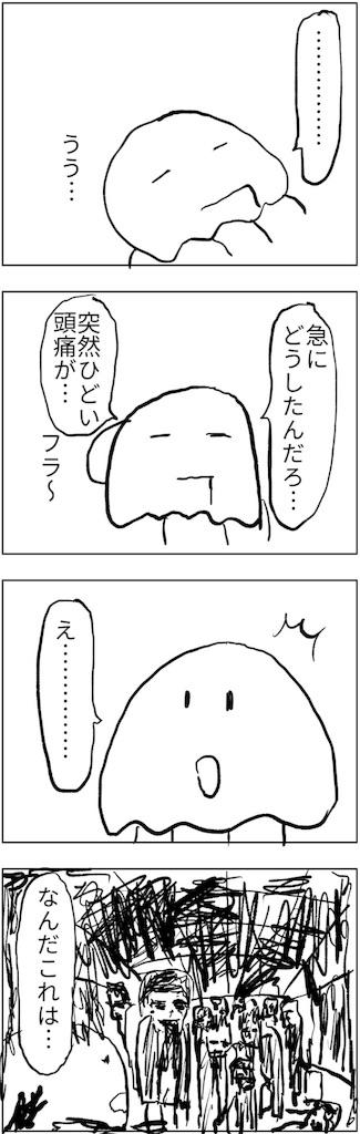 f:id:yanoyu22:20180218232300j:image