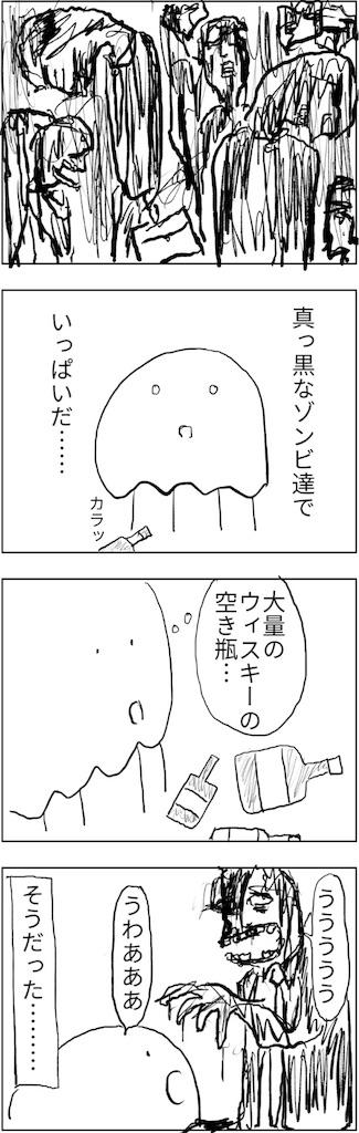 f:id:yanoyu22:20180219170728j:image