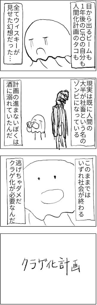 f:id:yanoyu22:20180219170738j:image