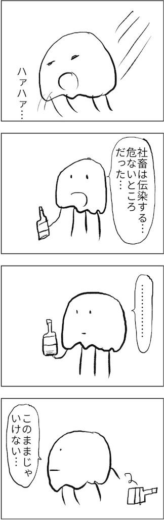 f:id:yanoyu22:20180220222743j:image