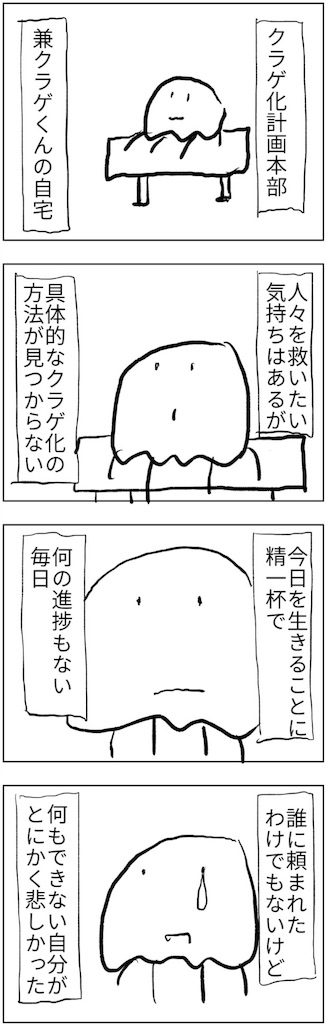 f:id:yanoyu22:20180220222802j:image