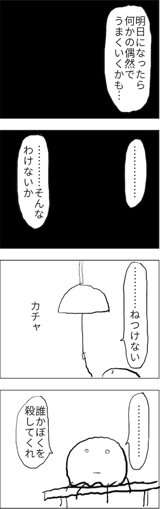 f:id:yanoyu22:20180221233042j:image