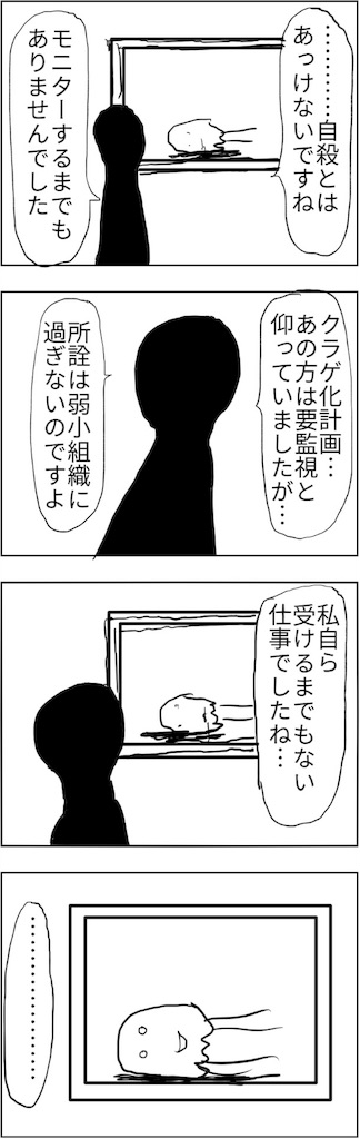 f:id:yanoyu22:20180222224924j:image