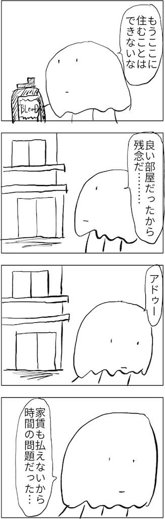 f:id:yanoyu22:20180224203154j:image