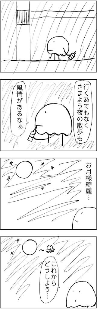 f:id:yanoyu22:20180225225821j:image