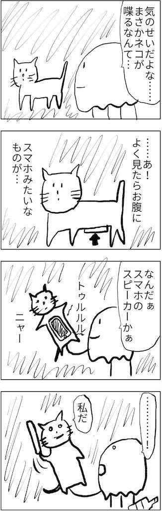 f:id:yanoyu22:20180225235101j:image