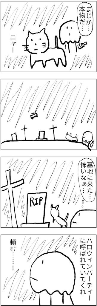 f:id:yanoyu22:20180225235111j:image