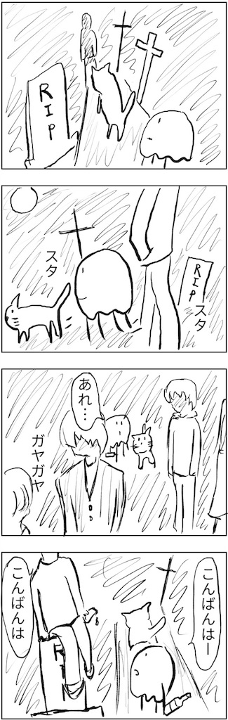 f:id:yanoyu22:20180226233431j:image