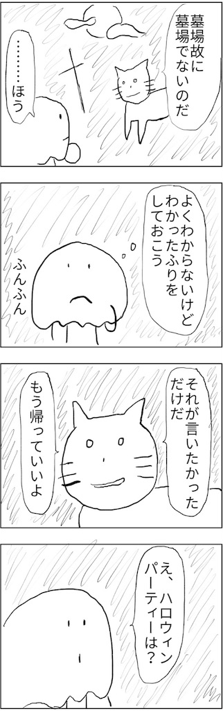f:id:yanoyu22:20180227232416j:image