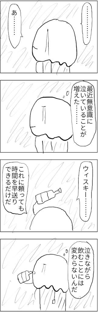 f:id:yanoyu22:20180228234929j:image