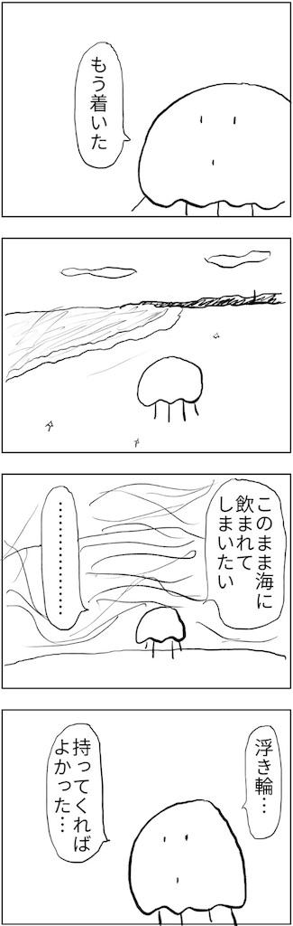 f:id:yanoyu22:20180301230159j:image