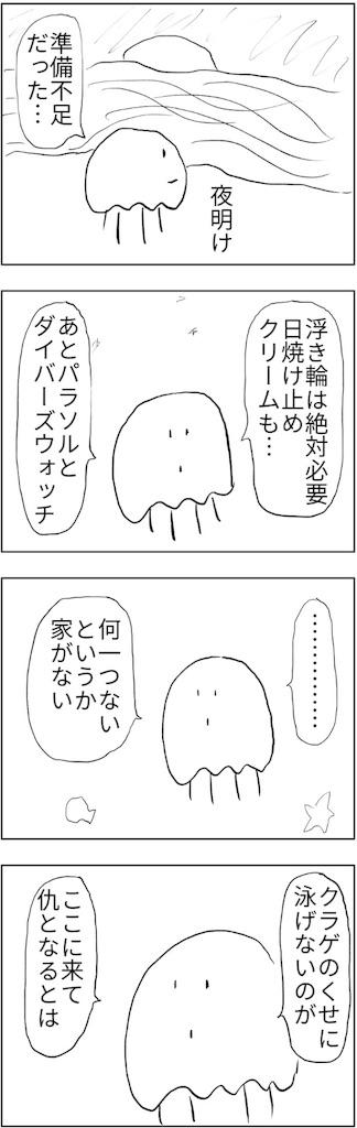 f:id:yanoyu22:20180301233842j:image