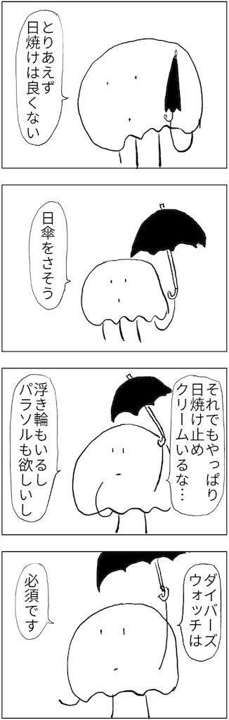 f:id:yanoyu22:20180301233851j:image