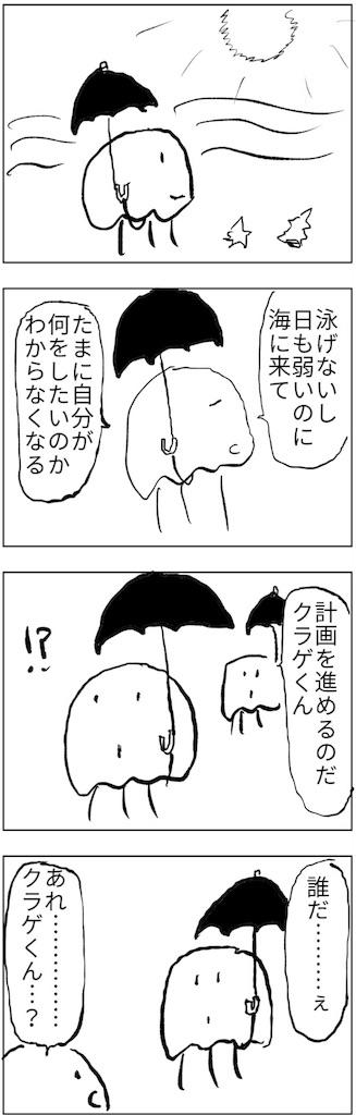 f:id:yanoyu22:20180305154530j:image