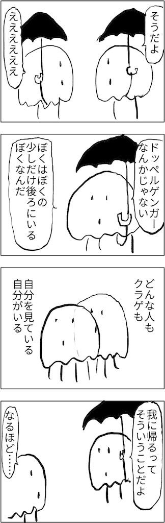 f:id:yanoyu22:20180305154541j:image