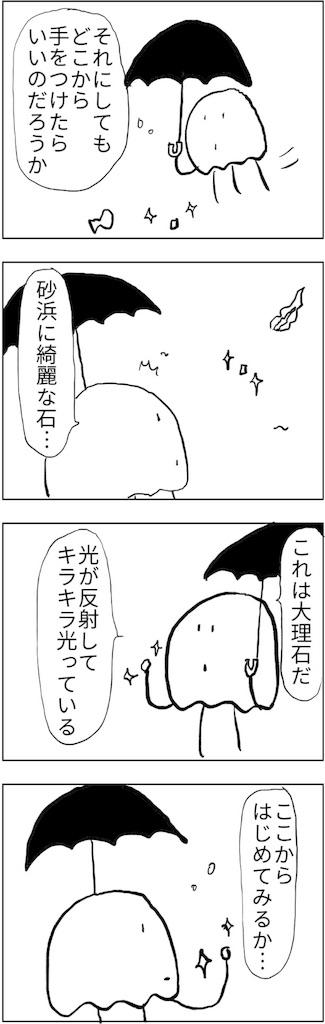 f:id:yanoyu22:20180305231936j:image