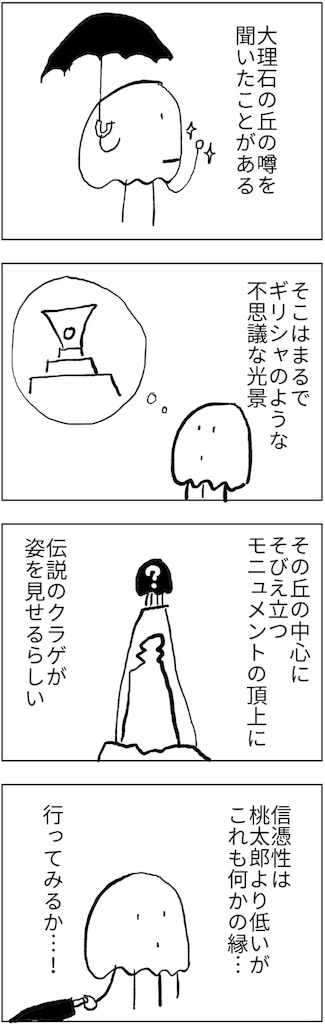 f:id:yanoyu22:20180306233211j:image