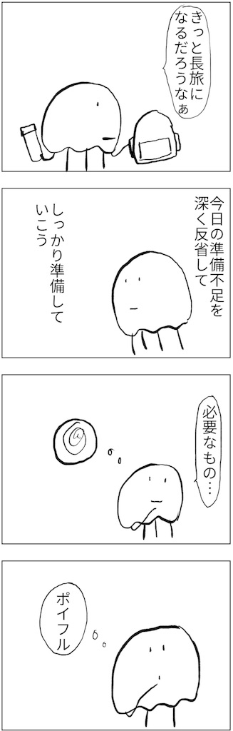 f:id:yanoyu22:20180306233219j:image